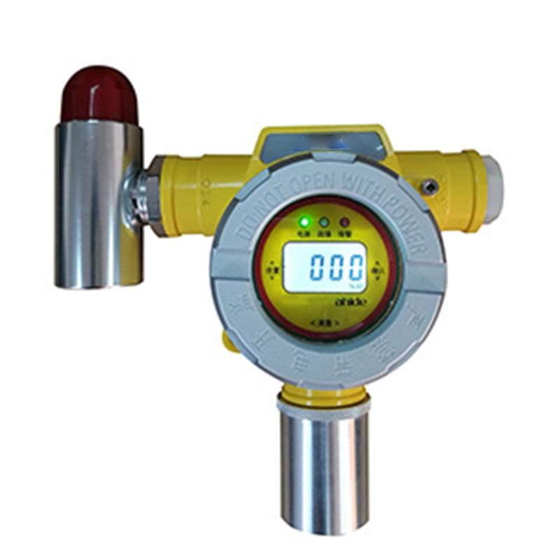 临沂有毒气体探测器