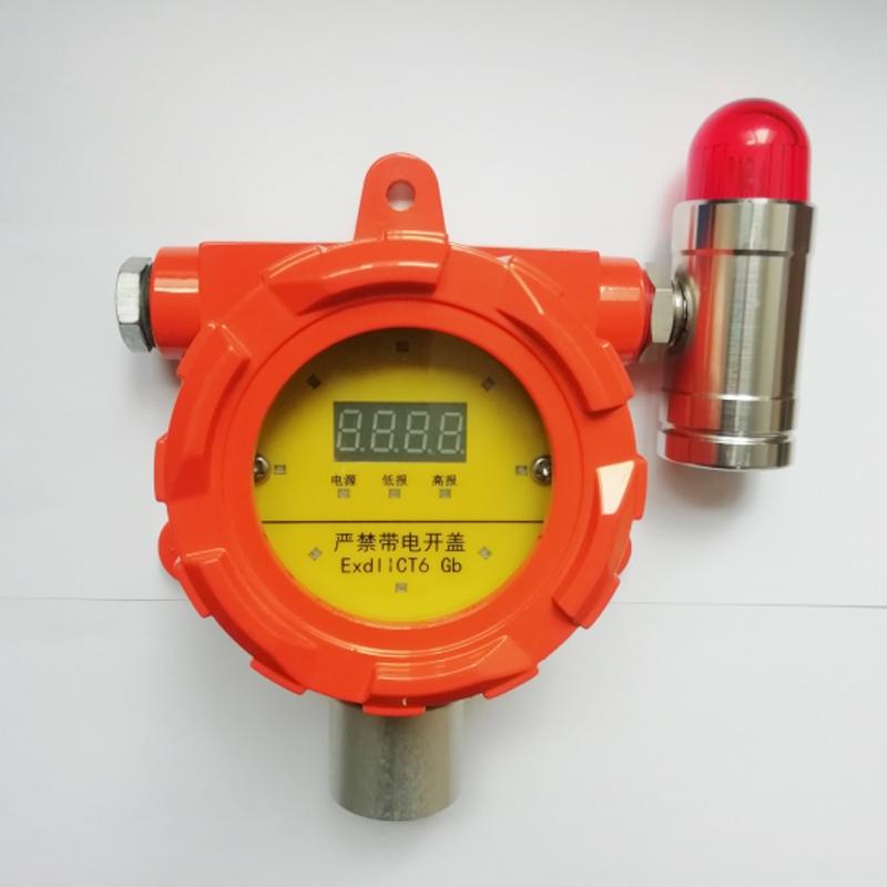 临沂硫化氢气体探测器